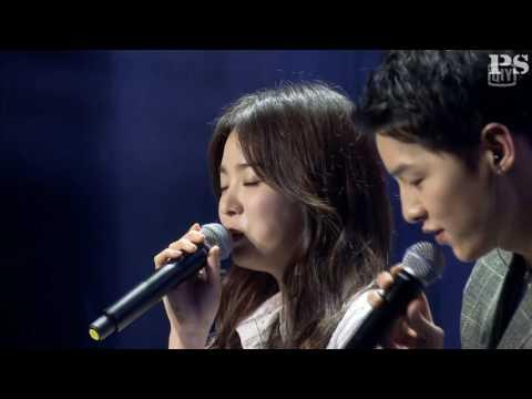 160617 송중기 송혜교 성도 팬미팅 (3) OST ♬Always♬ Song Joong Ki Song Hye Kyo Fan-meeting at Chengdu