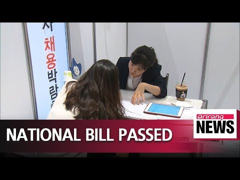 S. Korea to pass extra budget to create more jobs for young people