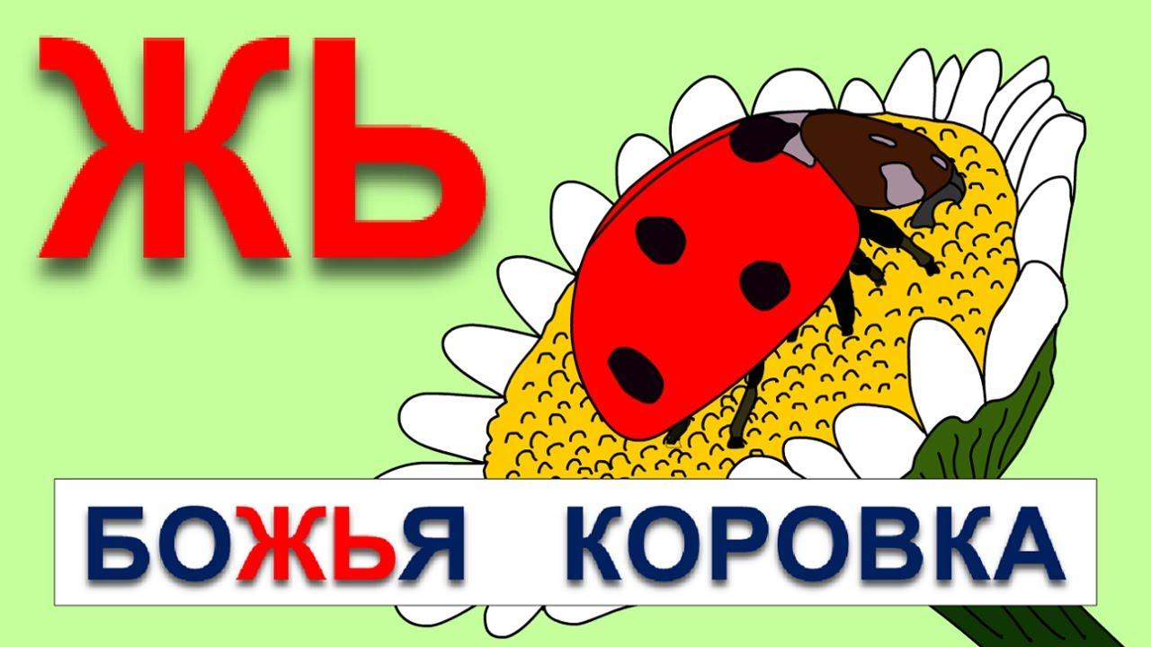 Волк лиса и заяц русская народная сказка читать