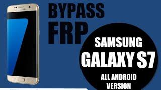 Remove Frp S7