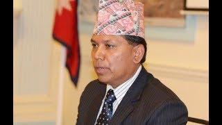 हरियो पासपोर्ट बोक्दा विदेशीले गरिब नेपाली भन्ने अन्त्य गरौ - Dr Durga Bahadur Subedi, Ambassador
