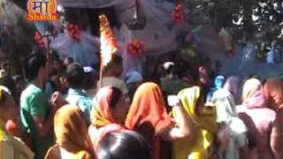 Uche Uche Parvat Sunder Pahad | Sona Lagda Tera Dwar