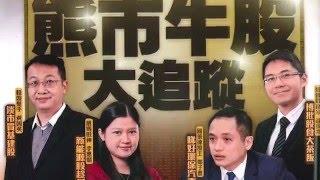 何明華會督銀禧中學校友訪問系列 (四):黃國英、陳浩然