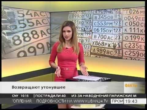 АО Мусороуборочная Компания , Краснодар ИНН 2308131994