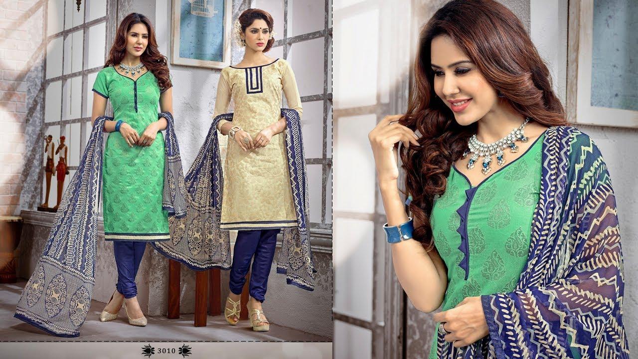 327be70bbb Women Shalwar Kameez Designs 2017 - 2018 - YouTube