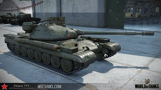 За сколько времени можно прокачать танк до 10лвл!?!