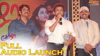 THOZHA full audio launch | Karthi | Nagarjuna | Tamannaah | Gopi Sundar