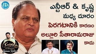 Chalapathi Rao Reveals The Reason Why Misunderstandings Raised Between NTR & Krishna |Yamuna Kishore