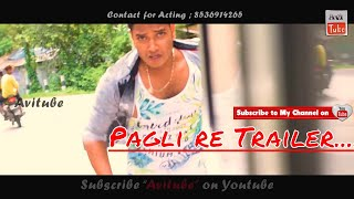 Official Trailer ||  pagli re amar moto keu ki ache tor romantic song 2018 || new creation ||