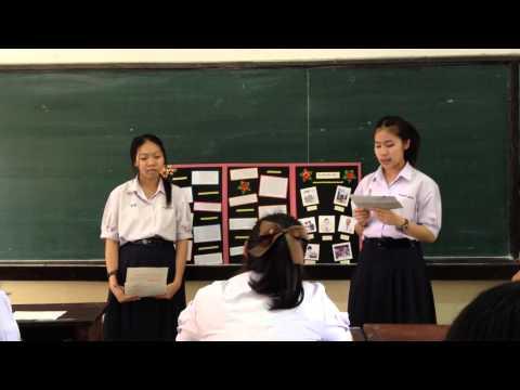อาเซียนคืออะไร