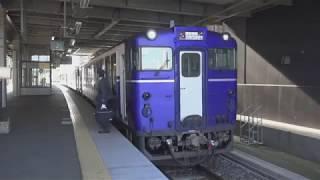 生演奏を聴きながら楽しく飲める、国鉄生まれでまだまだ現役!、5周年目のキハ48系「越乃shu*kura」(ゆざわshu*kura)初乗車。