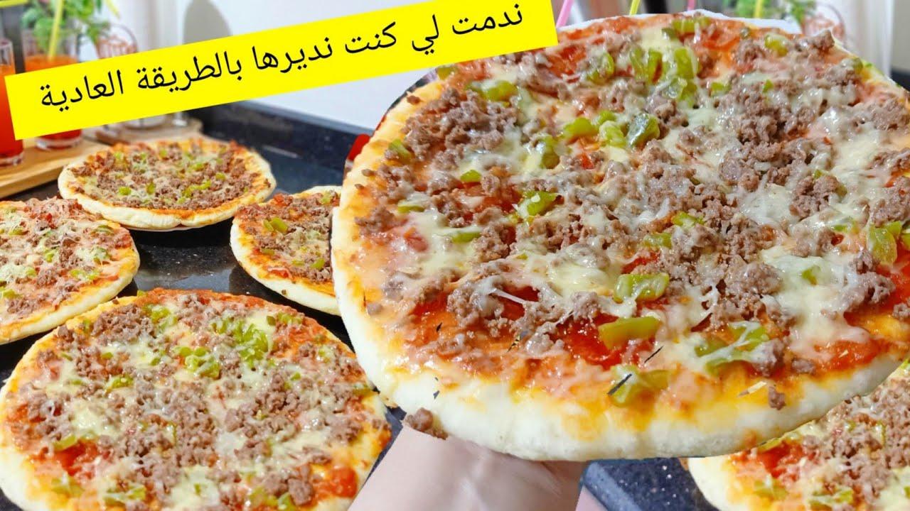 بهاد الطريقة رايحين تستغناو على كامل البيتزا لي درتوها من قبل تحلفو بالله انكم طيبتوها في الفرن