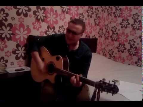 Песни под гитару На работу!!! (автор) To Sing To A Guitar.
