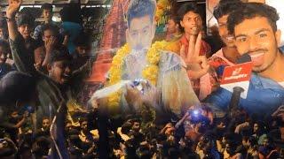 Puli Theatre Celebration | Vijay, Shruti Haasan, Hansika Motwani