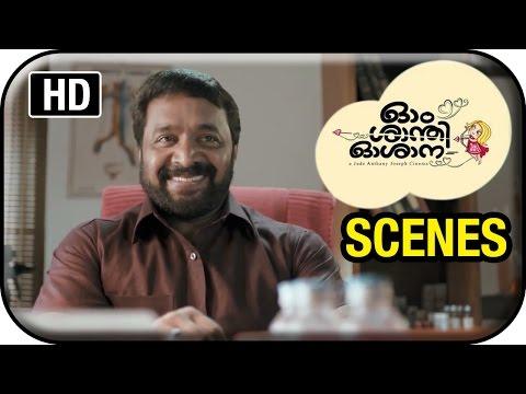 Om Shanti Oshana Movie Scenes HD | Nazriya Nazim...