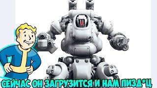 Fallout 4 38 - Телепорт