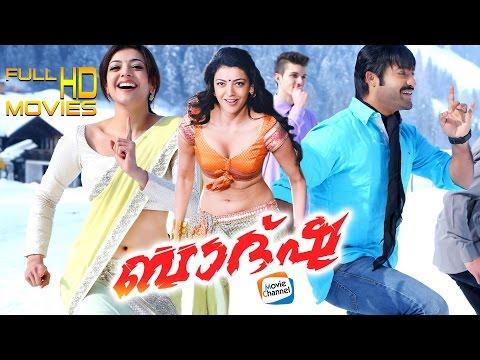 Baadshah Full Length Malayalam Movie | Latest  Full HD Movie | Kajal Agarwal | N. T. Rama Rao Jr