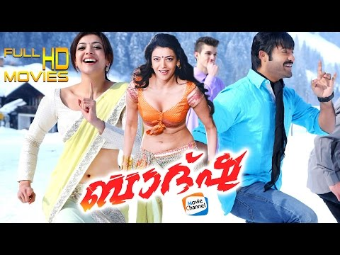 Baadshah Full Length Malayalam Movie | Latest  Full HD Movie | Kajal Agarwal | N. T. Rama Rao Jr