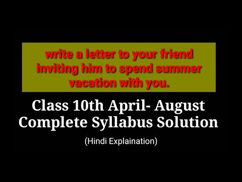 Write A Letter To Your Friend Inviting Him To Spend Summer Vacation || Class Ten English Letters