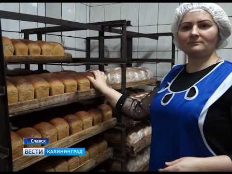 В Славске по инициативе глав муниципалитета создают Совет предпринимателей