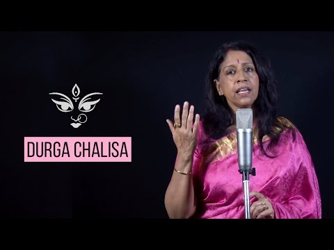 Durga Chalisa   Jai Maa Durge   Kavita Krishnamurti