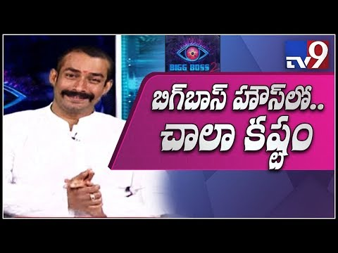 Bigg Boss 2 : It's very tough to stay and manage in Big House, says Amit Tiwari - TV9