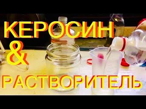 Лучшая раскоксовка поршневых колец двигателя растворитель + керосин