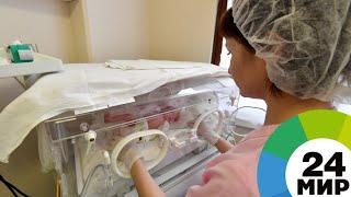В Таджикистане родился мальчик весом восемь килограммов - МИР 24