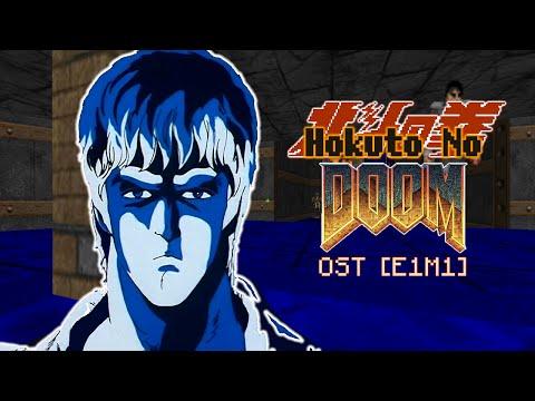 Hokuto no Doom OST  Ai Wo Torimodose E1M1