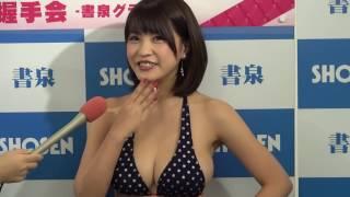 グラビア・アイドルの岸明日香さんはトレーディングカード「FIVE☆STAR」...