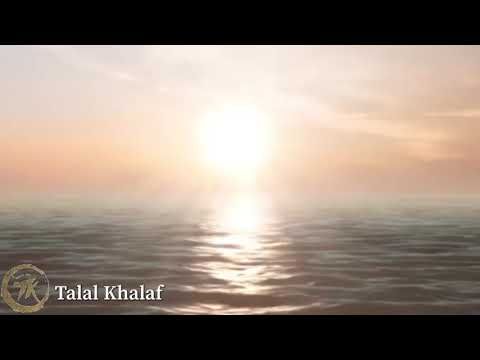 طلال خلف - برنامج شفاء (حلقه١) - Talal Khalaf