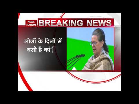 Congress plenary session: Sonia Gandhi accuses BJP of destroying opposition
