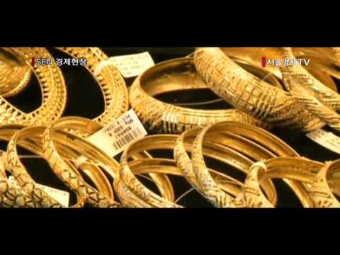 금한돈중량