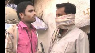 Dhaniya ka beej upchar Hindi Access Madhyapradesh