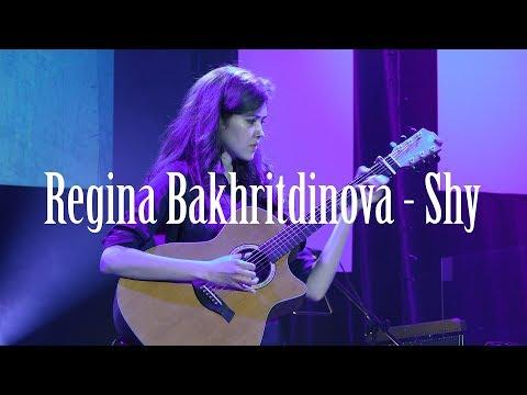 Regina Bakhritdinova - Shy (Kieran Murphy)