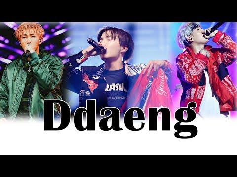 BTS (防彈少年團) - Ddaeng 中字