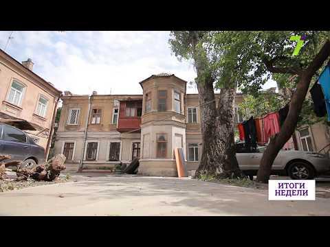 Новости 7 канал Одесса: Знаменитый одесский особняк Буковецкого разрушается