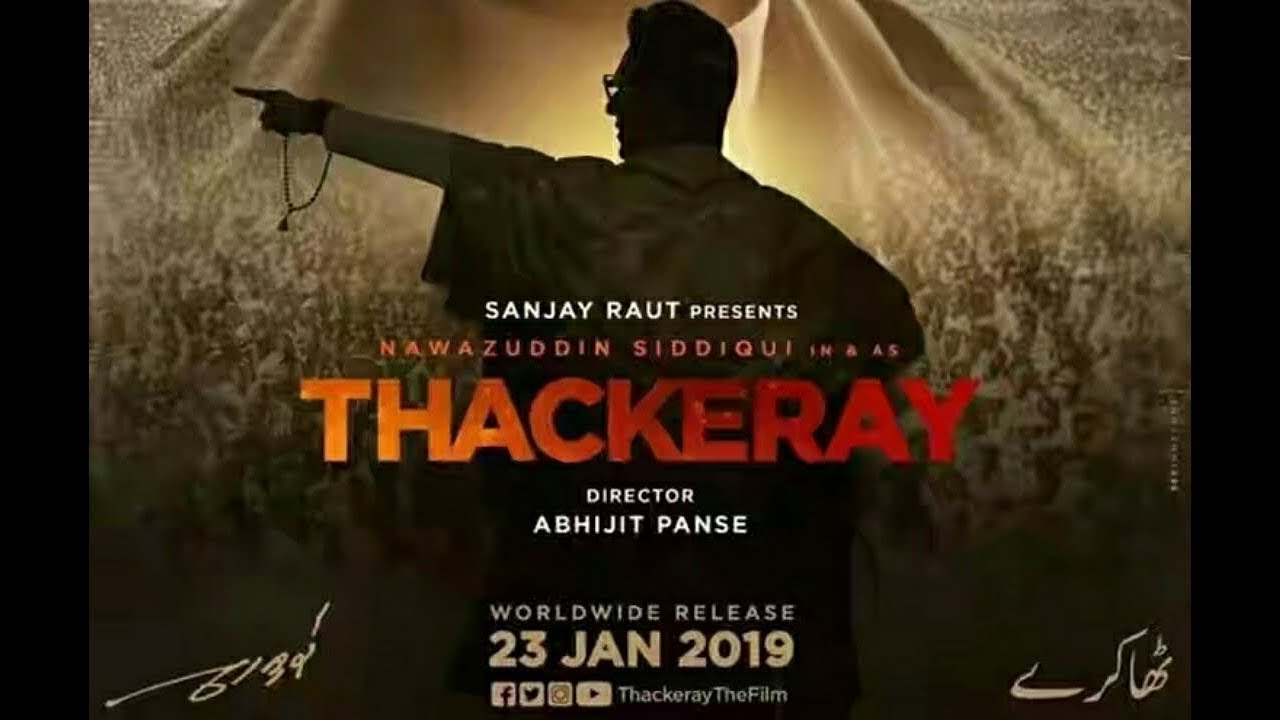 Image result for Thackeray Official Teaser