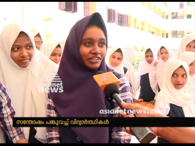 Students responds to the govt's decision to conduct Kalolsavam