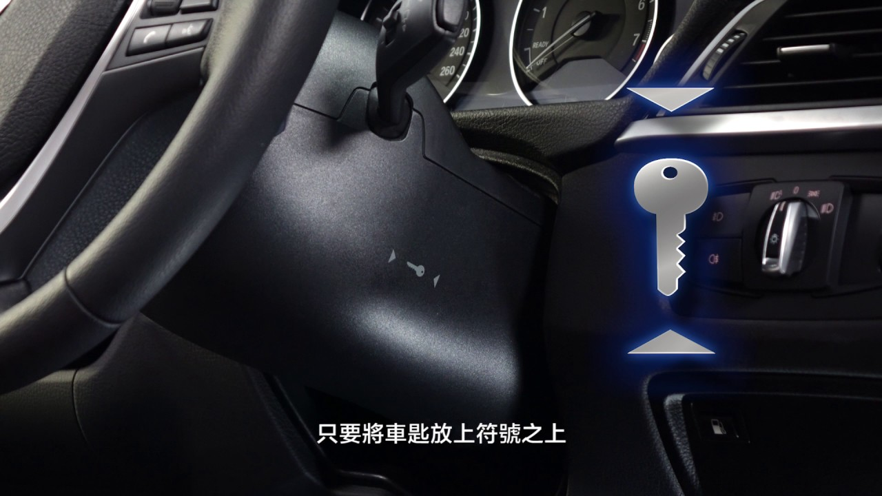 Bmw I8 Starting Vehicle When The Key Fob Is Out Of Battery Youtube