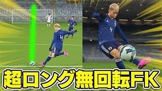日本の勝利とケイスケホンダの活躍を期待しています!!! この動画が良...