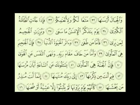 (127)Maher Almuaiqly  Nazingat