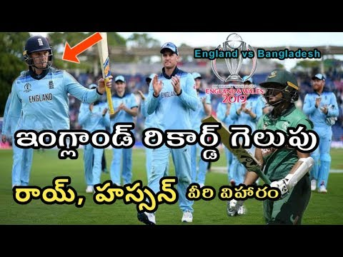 World Cup 2019 England Vs Bangladesh Highlights | Jason Roy