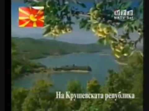 Anthem of the Republic of Macedonia