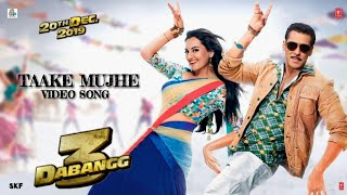 Dabangg 3 Song | Taake Mujhe | Salman Khan, Sonakshi Sinha | Dabangg 3 Video Full Song
