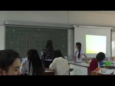 แผนการจัดการเรียนรู้แบบ 5E พลังงานกล