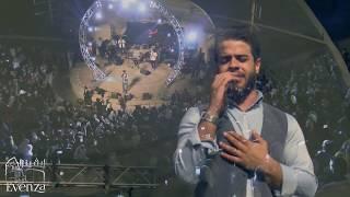 حدك الكون - ادهم نابلسي - Adham Nabulsi - Haddek Alkawn