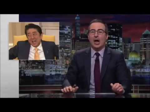 Download Youtube: Last Week Tonight With John Oliver - President Trump