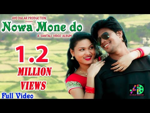 Nowa Mone Do || Album - Nase Pagla Nase Deewana || New Santali Album 2018