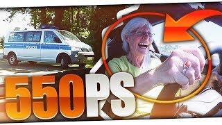 OMA FÄHRT 550 PS JAGUAR + Polizei Kontrolle | MontanaBlack